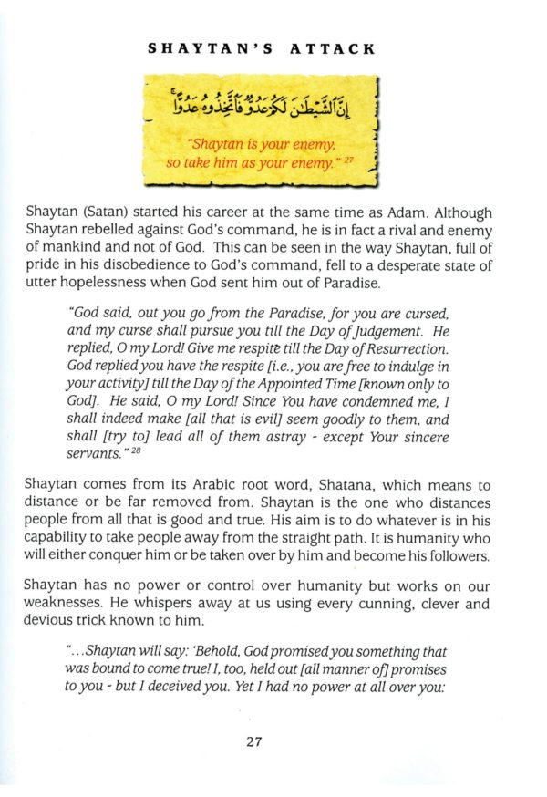 The Blessings of Ramadan(PB)-Good Word Books-page- (9)