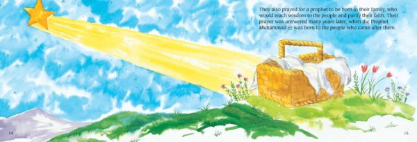 The Builder of the Kabah(PB)-page- (3)