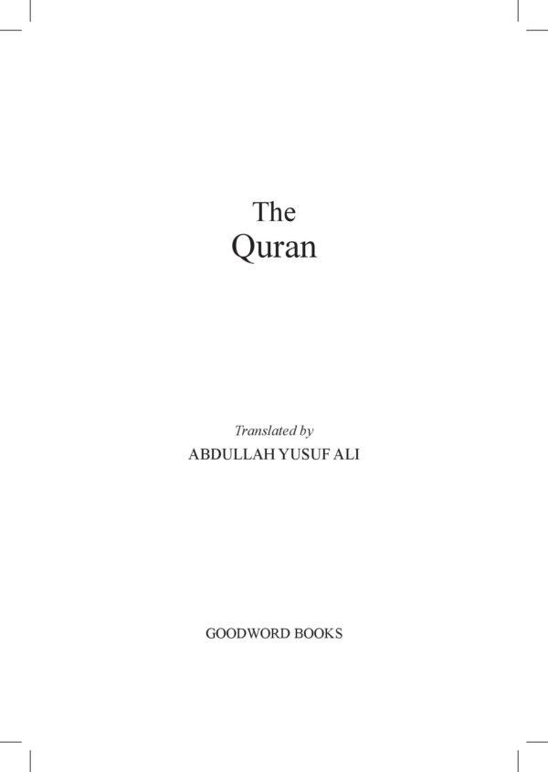 The Holy Quran(Medium Size)-Yusuf Ali-Good Word Books-page- (1)