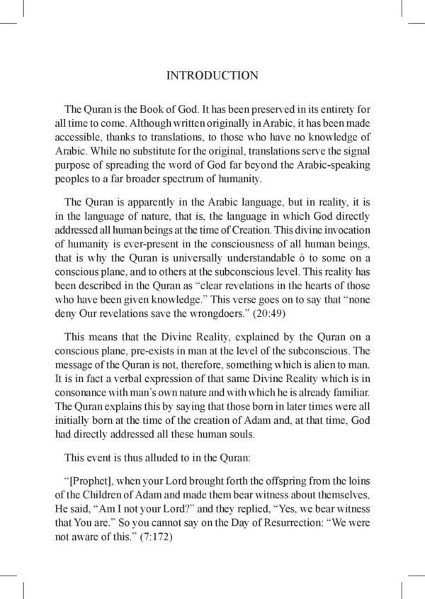 The Holy Quran(Medium Size)-Yusuf Ali-Good Word Books-page- (6)
