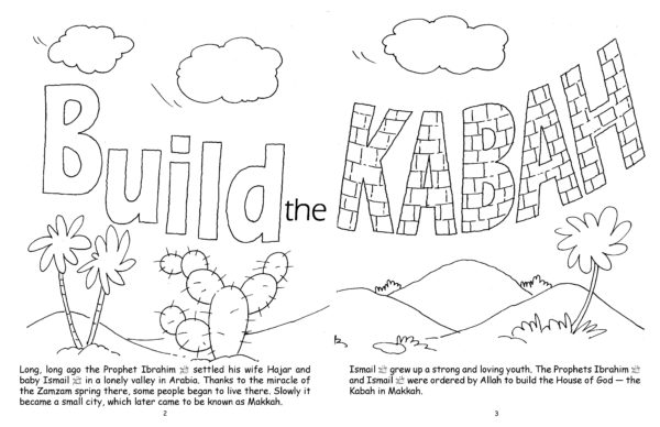 The Iron Wall(Colouring Book)-Good Word Books-page- (1)