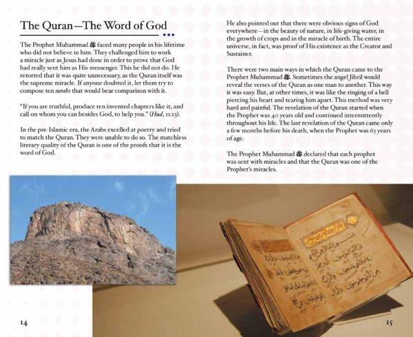 The Life of the Prophet Muhammad Made Simple-Good Word Books-page- (1)