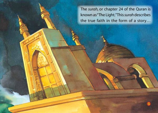 The Light of Allah(HB)-Good Wor Books-page- (1)