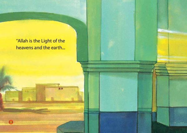 The Light of Allah(HB)-Good Wor Books-page- (2)