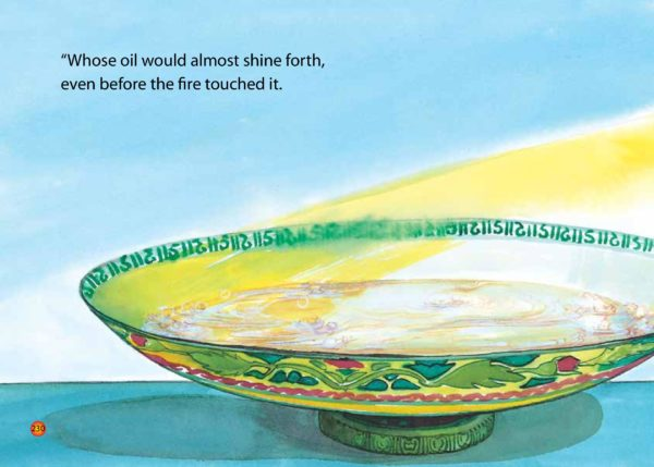The Light of Allah(HB)-Good Wor Books-page- (4)