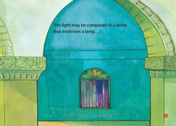 The Light of Allah(PB)-Good Wor Books-page- (3)