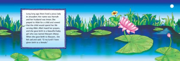 The Miraculous Baby(HB)-Good Word Books-page- (1)