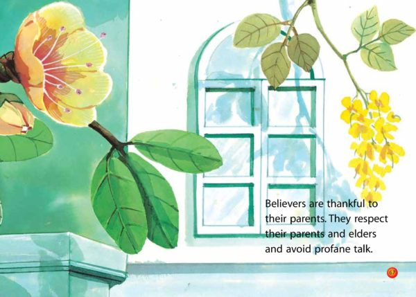 The Morals of Believers (PB)-Good Word Books-page- (2)