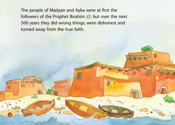 The Prophet Shuayb and the Earthquake(HB)-Good Word Books-page- (2)