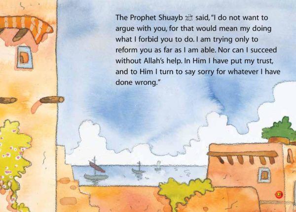 The Prophet Shuayb and the Earthquake(HB)-Good Word Books-page- (3)
