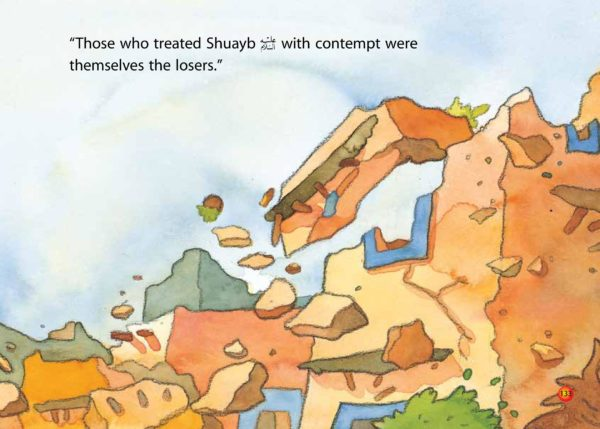 The Prophet Shuayb and the Earthquake(HB)-Good Word Books-page- (4)