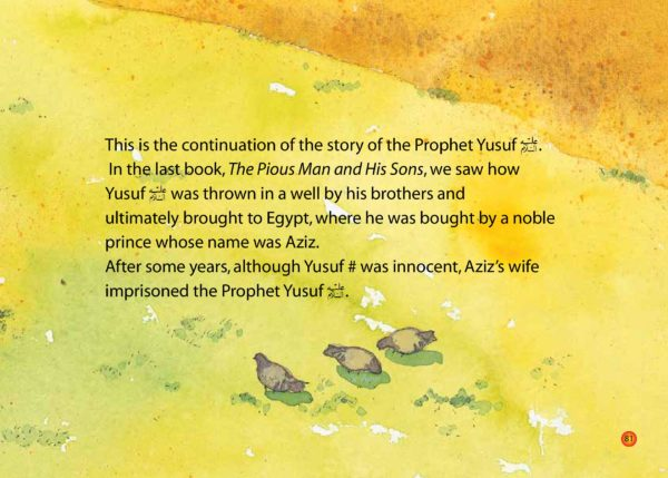 The Prophet Yusuf And the King sDream(PB)-Good Word Books-page- (1)