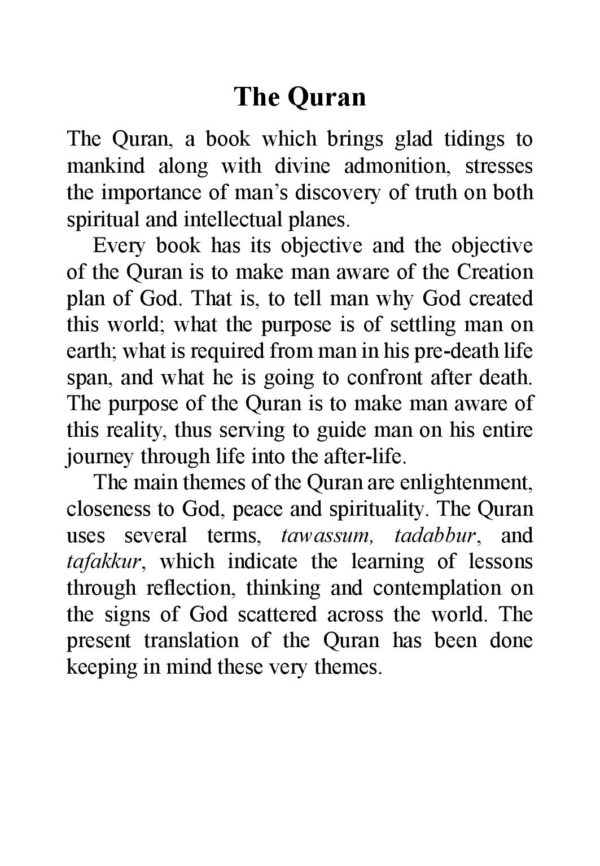 The Quran (Gift Edition - Paperback)-Good Word Books-page- (1)