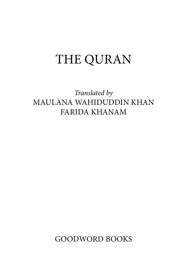 The Quran (Gift Edition - Paperback)-Good Word Books-page- (2)
