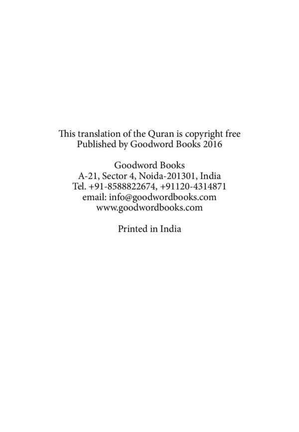 The Quran (Gift Edition - Paperback)-Good Word Books-page- (3)