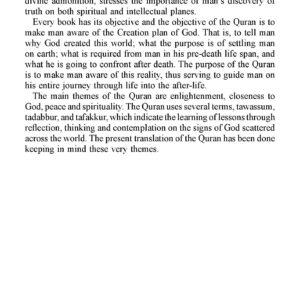 The Quran (Medium Size- HardBound)-Good Word Books-page- (1)