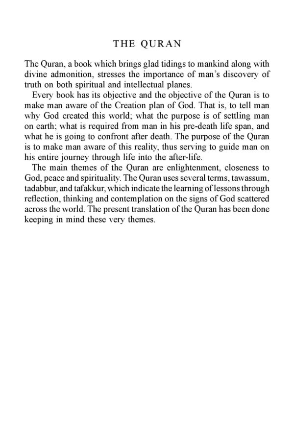 The Quran(Medium Size-Paperback)-Good Word Books-page- (1)