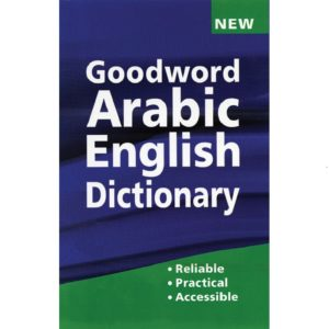 Goodword Arabic English Dictionary-Good Word Books