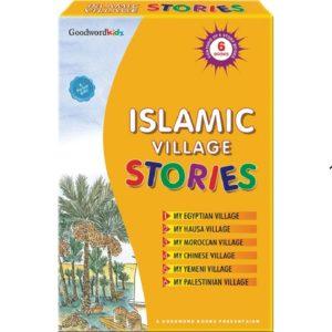 My Islamic Village Gift Box (Six Paperback Books)-Good Word Books
