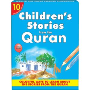 My Children's Stories from the Quran(Ten Colouring Books)Gift Box-1-Good Word Books