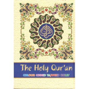 The Holy Quran Colour Coded Tajweed Rules - Darussalam Books