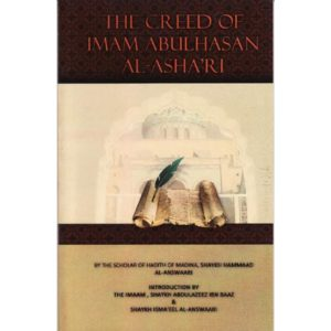 The Creed of Imam Abul Hasan Al-Ashari - Darussalam Books