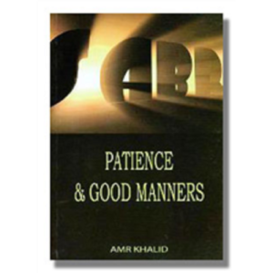 Patience and Good Manners - Darussalam Books