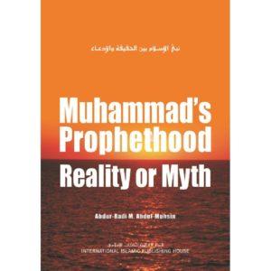 Muhammad's Prophethood Reality or Myth - Darussalam Books