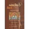 Civilization of Faith HC - Darussalam Books