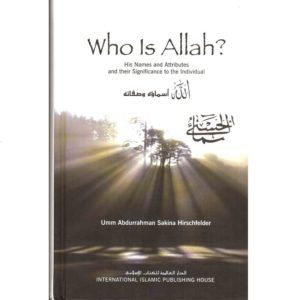 Who is Allah - Darussalam Books