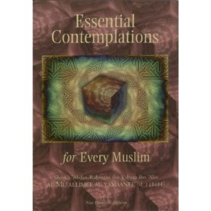 Essential Contemplations for Every Muslim - Darussalam Books