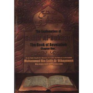 The Explanation Of Sahih Al-Bukhari (The Book Of Revelation)- Darussalam Books