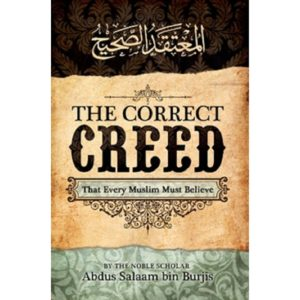The Guaranteed Path Towards Redemption & Rectification for the incarcerated Muslim - Darussalam Books