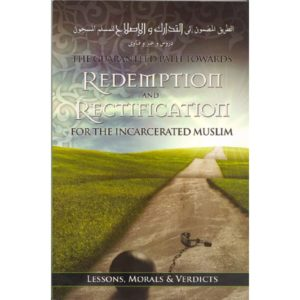 The Authentic Musnad of Reasons For The Descending of Revelation- Darussalam Books