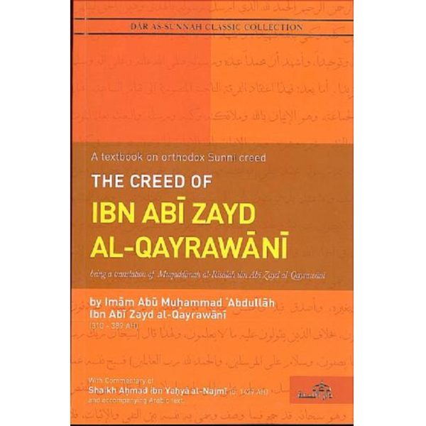 The Creed of Ibn Abi Zayd al-Qayrawani - Darussalam Books