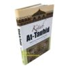 The Book of Monotheism Kitab At-Tauhid (Colour) - Darussalam Books