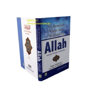 The Beautiful Names and Attributes of Allah - Darussalam Books