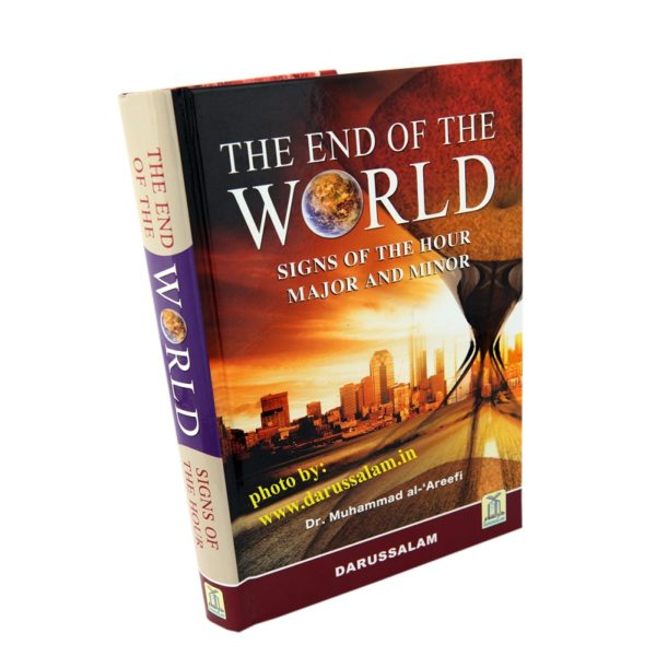 The End of the world - Darussalam Books