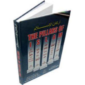 The Pillars of Islam HC - Darussalam Books