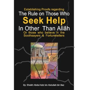 The Rule on those who seek help - Darussalam Books