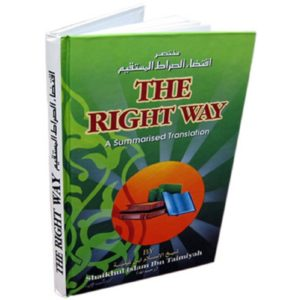 The Right Way - Darussalam Books