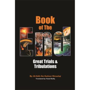 The Book of End - Darussalam Books