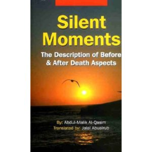 Silent Moments - Darussalam Books