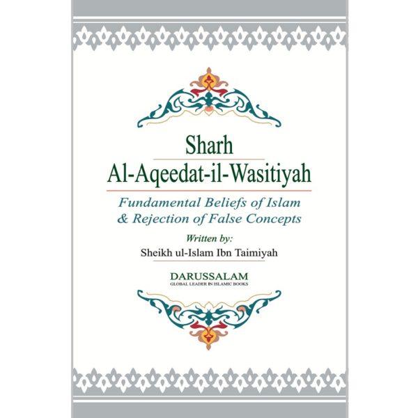 Sharh Al-Aqeedat-il- Wasitiyyah - Darussalam Books