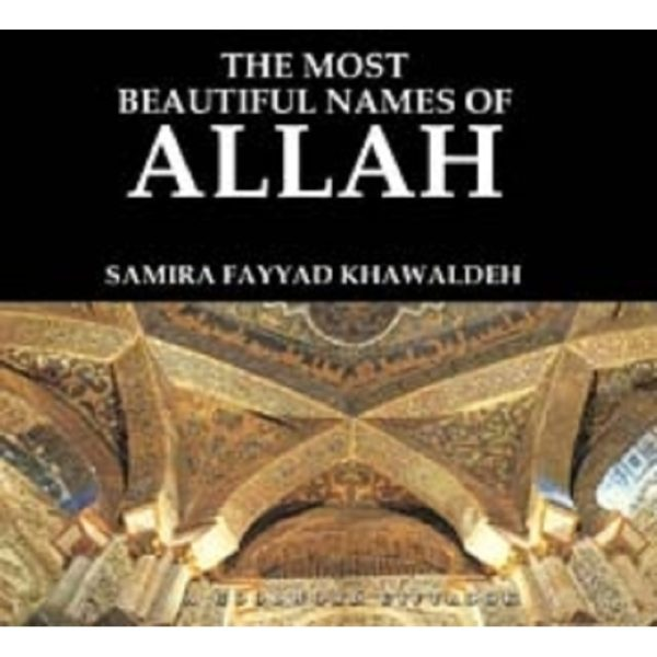 Most Beautiful Names of Allah (HB) - Darussalam Books