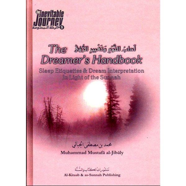 The Dreamer's Handbook - Darussalam Books