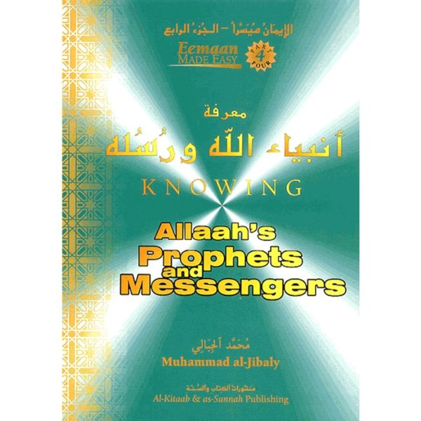 Knowing Allaah's Prophets & Messengers - Darussalam Books