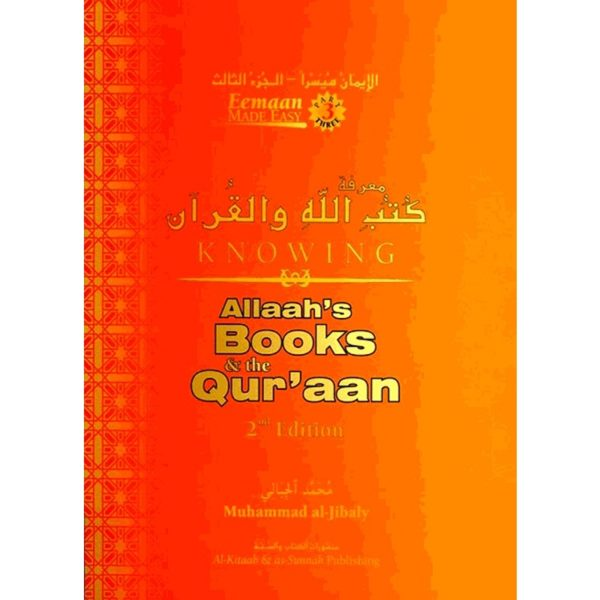 Knowing Allaah's Books & the Quraan - Darussalam Books