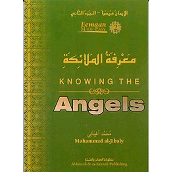 Knowing Allaah's Angels - Darussalam Books