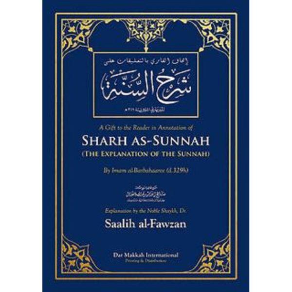 Sharh As-Sunnah-2 Vol - Darussalam Books